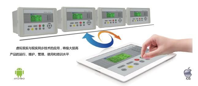TDR930系列综合保护装置
