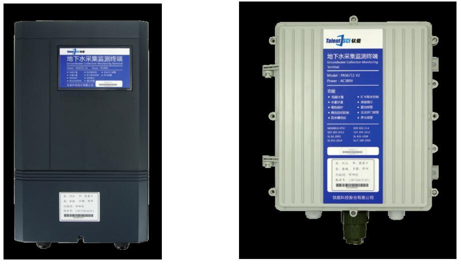 PAS670系列地下水采集监控终端机