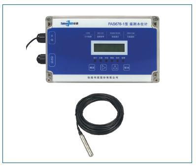 PAS676系列遥测水位计