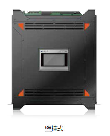 TPQC电能质量综合控制装置